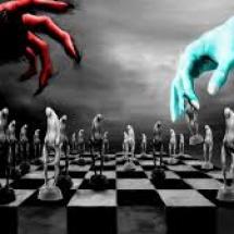 שחמט 13