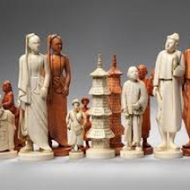 שחמט 20